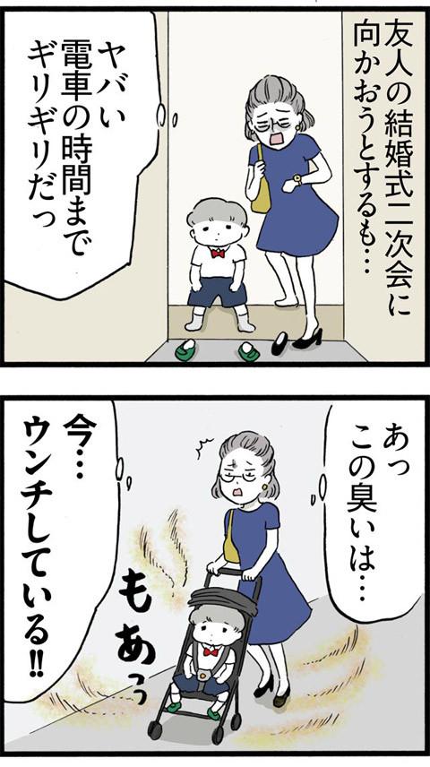395オムツ替えタイミング_01