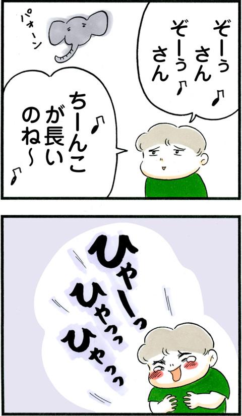 707替え歌_01