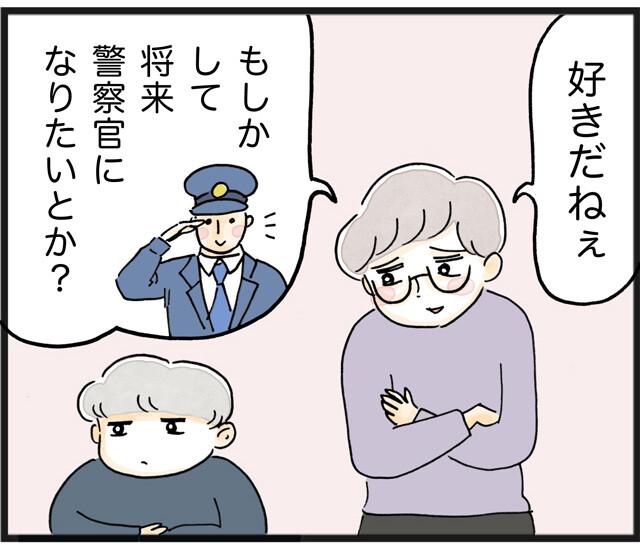 警察官になりたい_03