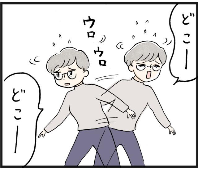 122ハンカチ全喪失_03