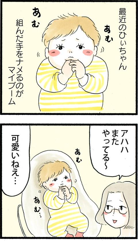 907赤子限定_01