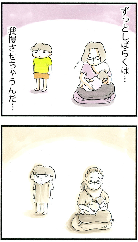 771悪あがき_03