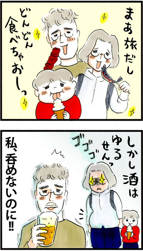 653旅だ!!食べ歩きだ!!_02