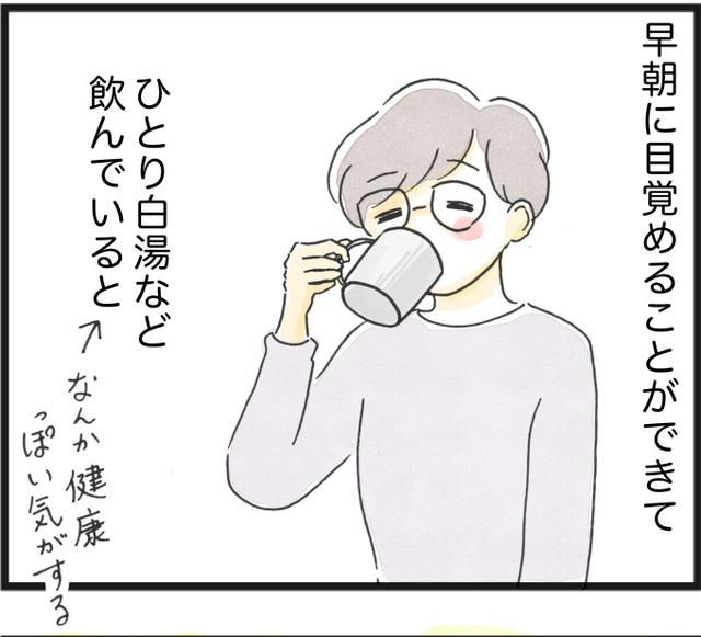 風流モード・早朝_01