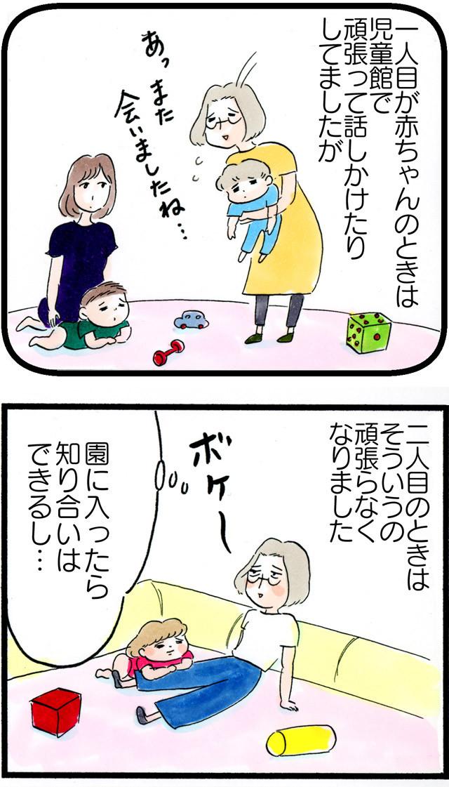 1080児童館での交流_01