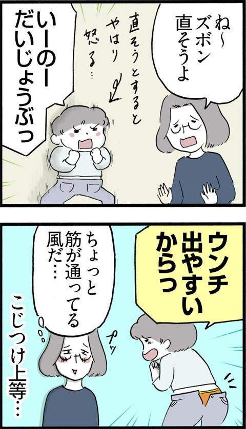 458正当な理由_02