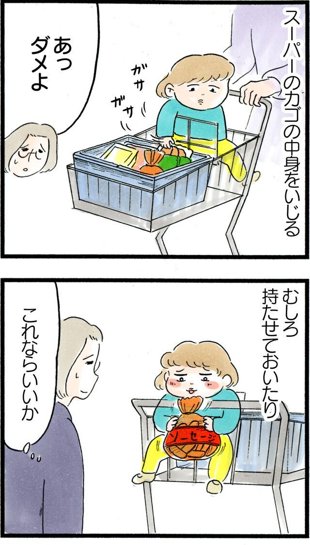 1180恐怖の生肉_01