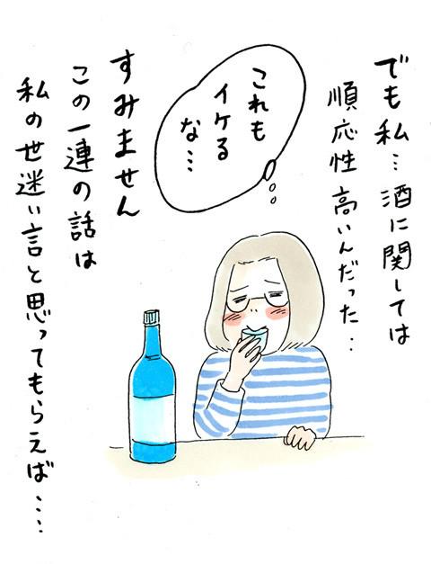 945順応性_06