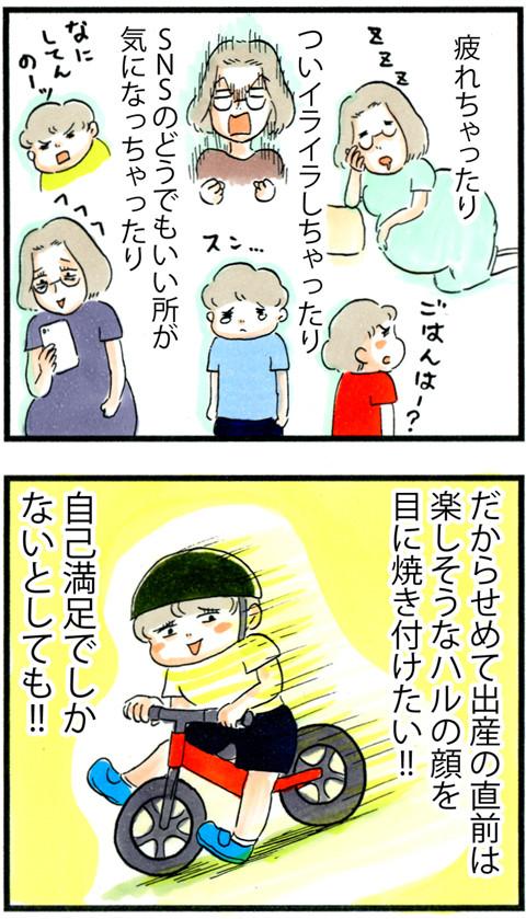 772変わる家族_07