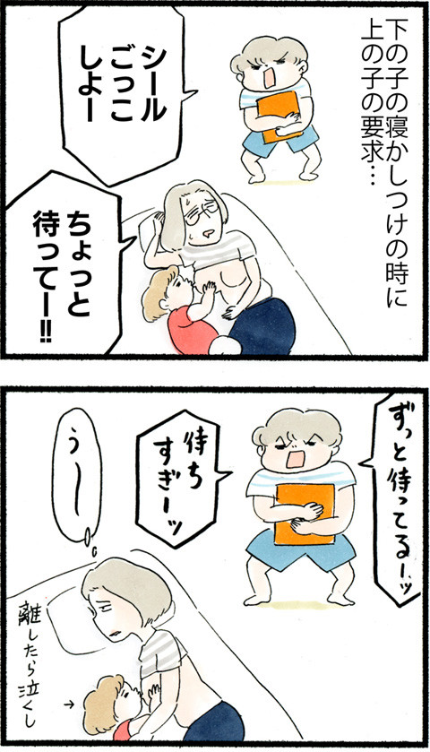 995続・今夜もグダグダナイト_01