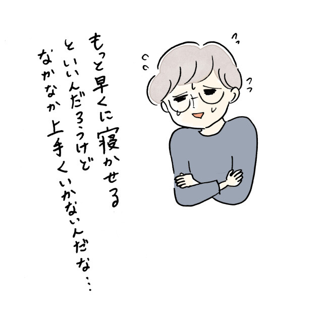 朝、起きない_09