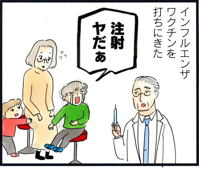 1435ワクチンで大泣き_01