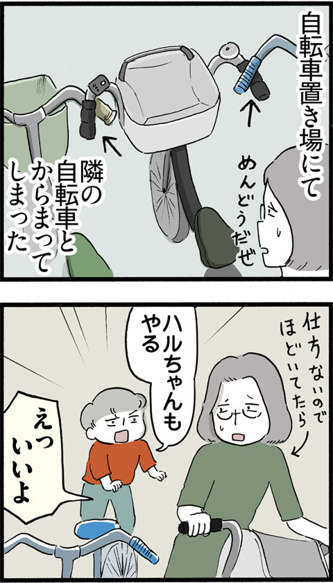 460息子の助太刀_01