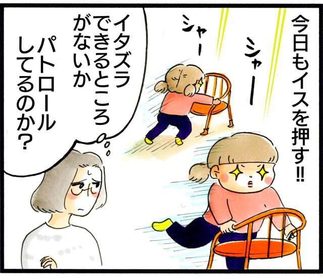 1231ひーちゃんパトロール_07