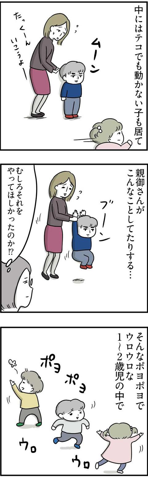 82運動会2_02