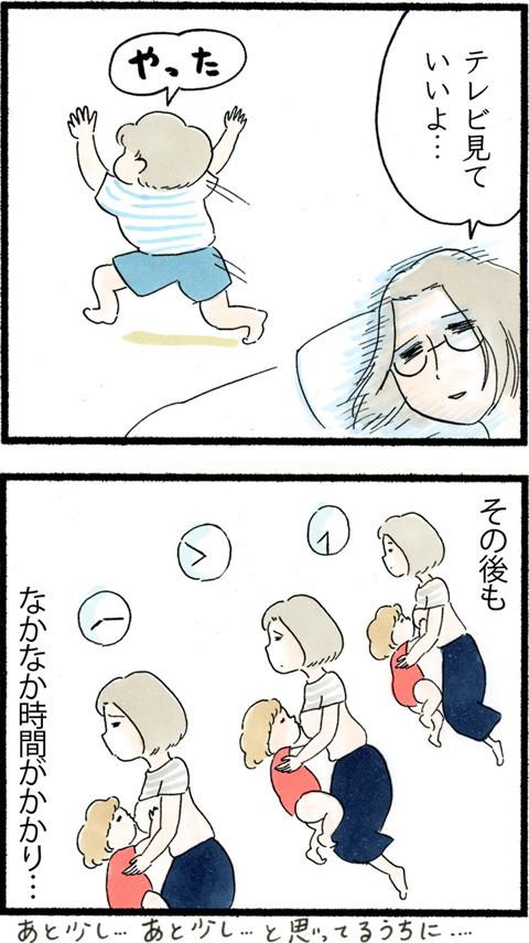 995続・今夜もグダグダナイト_03