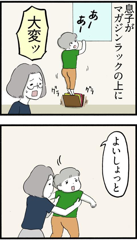 420損…_01