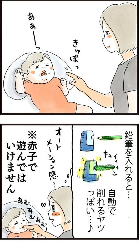 852吸てつ反射_02