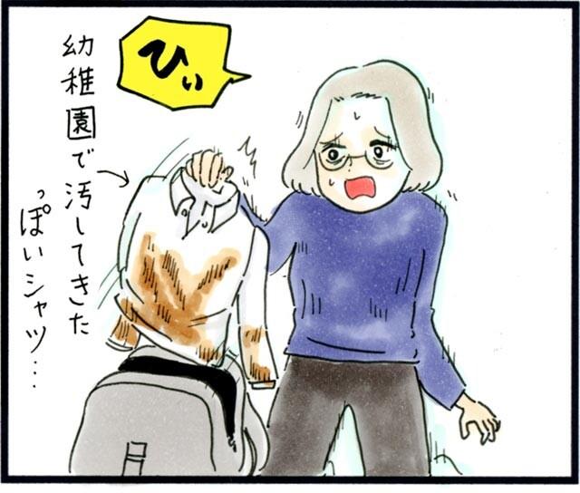 1467ママに言ってないこと_01