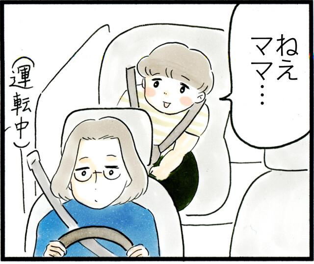 1394突然の労り_01