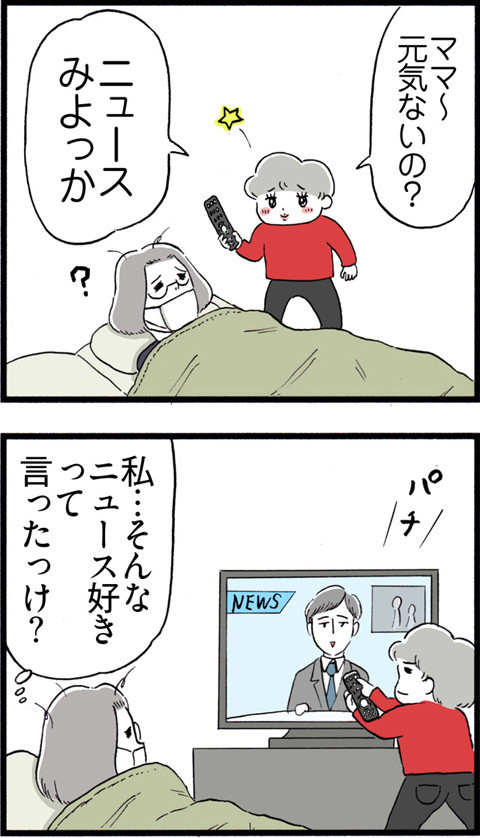 556誤解_01