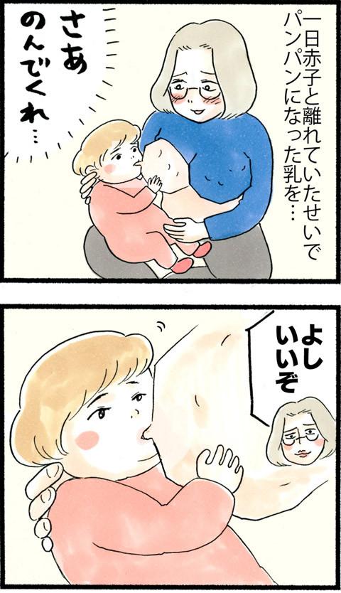 952さあ母乳を吸え!!_01