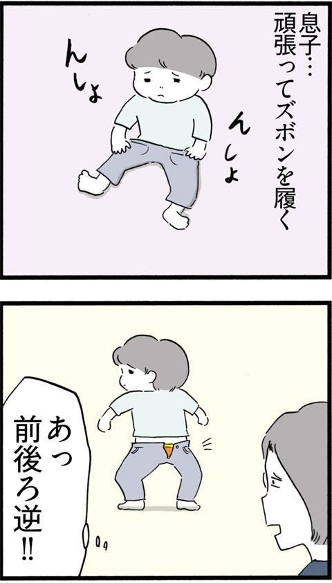 458正当な理由_01