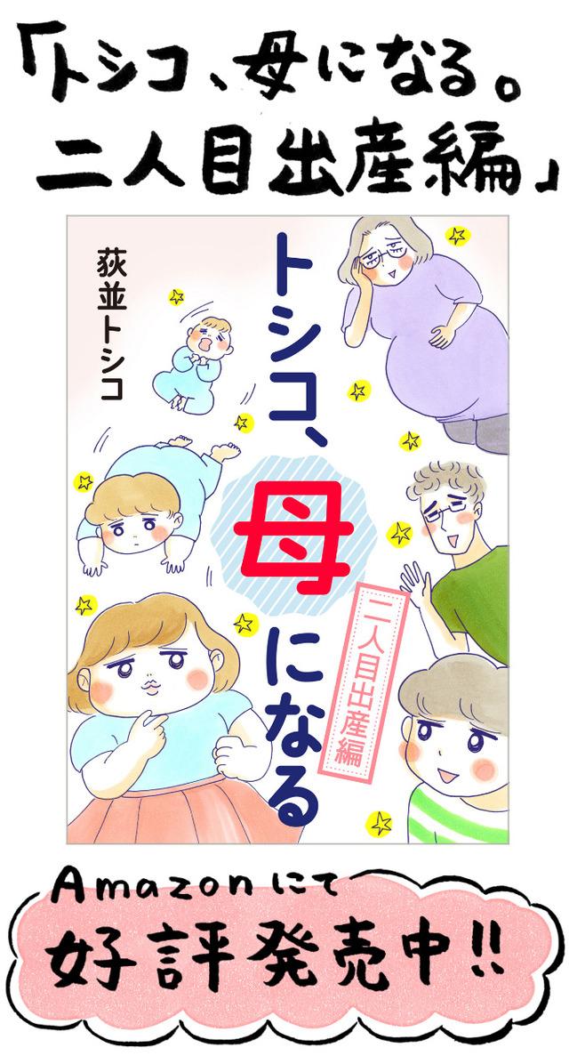 単行本広告用_01