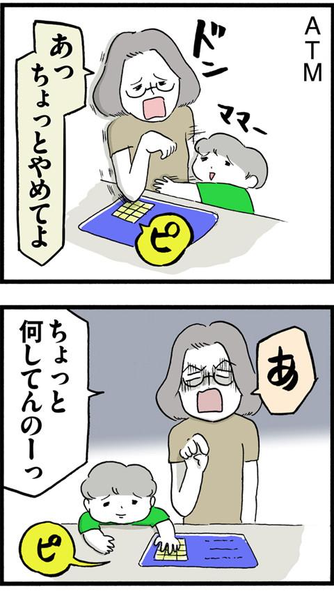 444ラストチャンス_01
