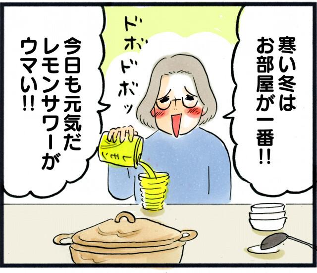 1448仮病なママ_05