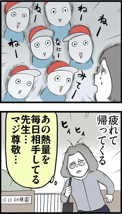 442幼稚園見学_02