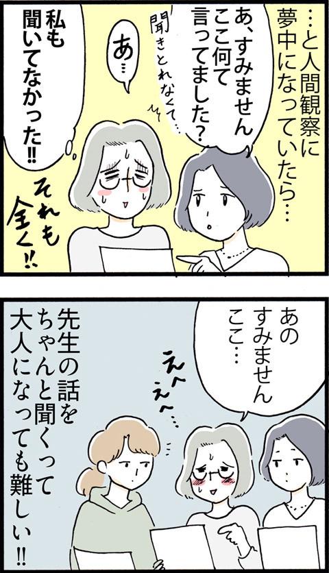 610入園説明会_02