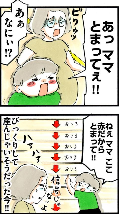696妊婦と階段_02