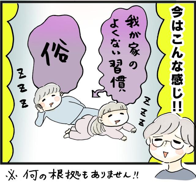 朝、起きない_07