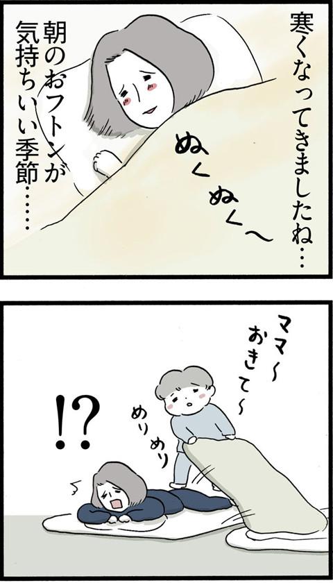 476冬の妖怪_01