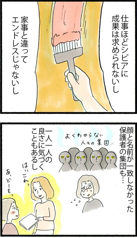 925お祭りの役員_02