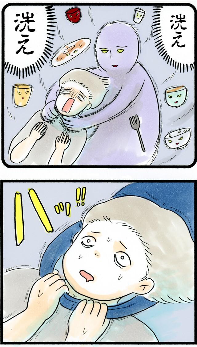 1166寝落ちの悪夢_05