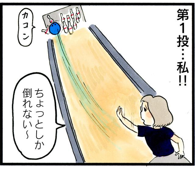 1328ボウリング_03
