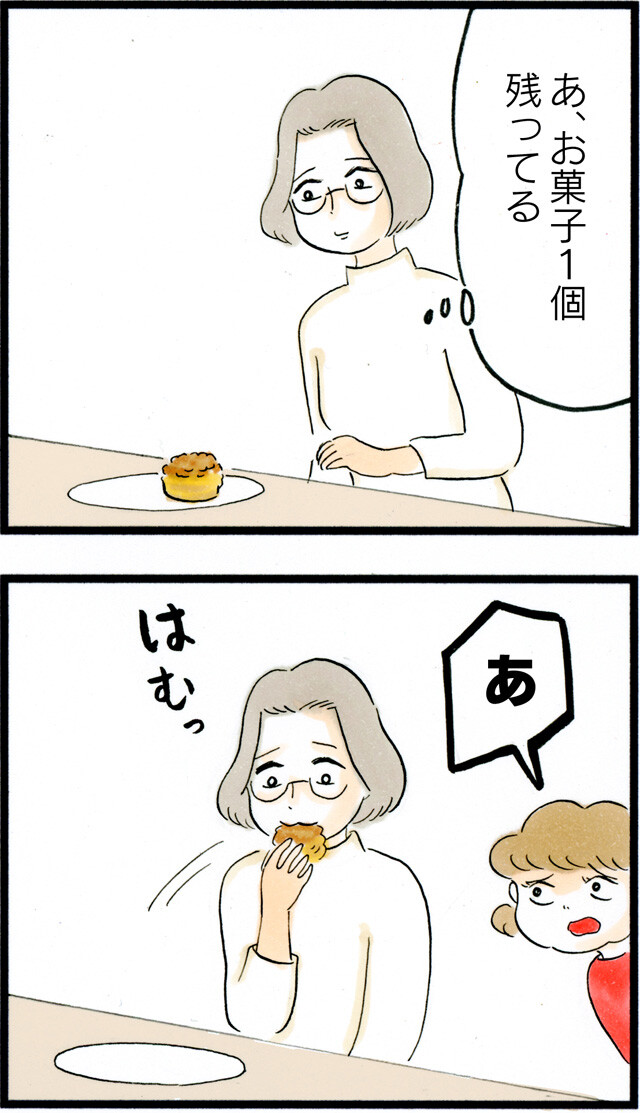 1408食べられても諦めず_01