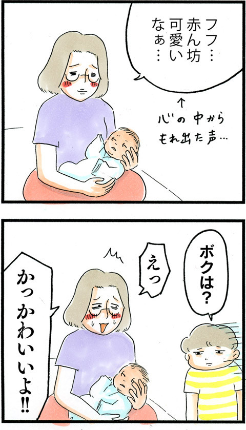 811ほめてほしい_01