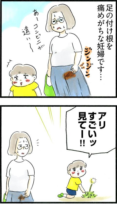 668不調時のウソ_01