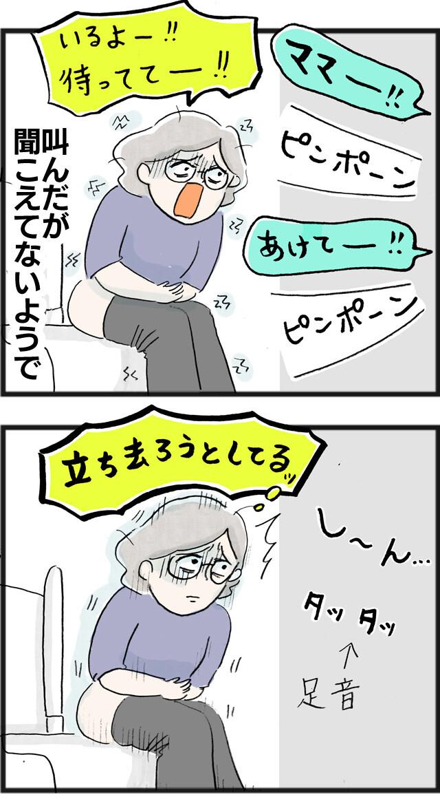 72下校時のすれ違い_02