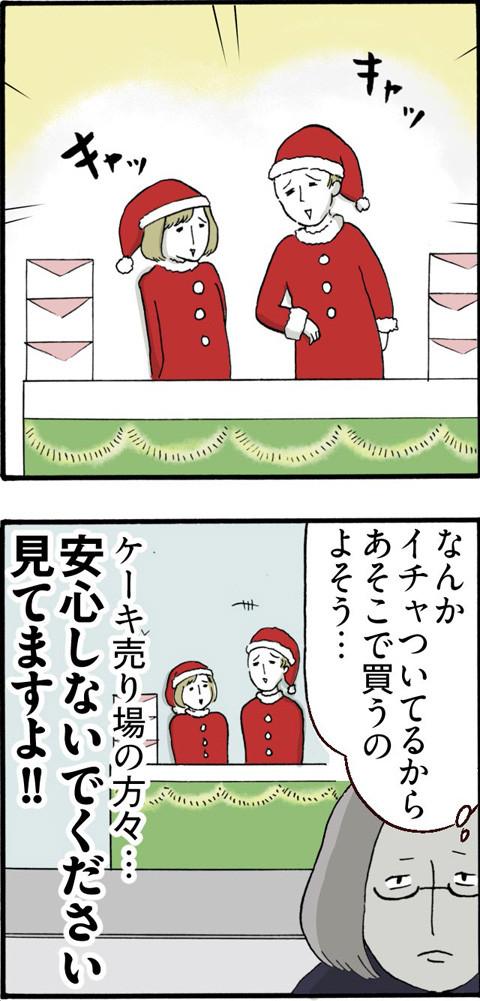 155ケーキ売りの男女_02