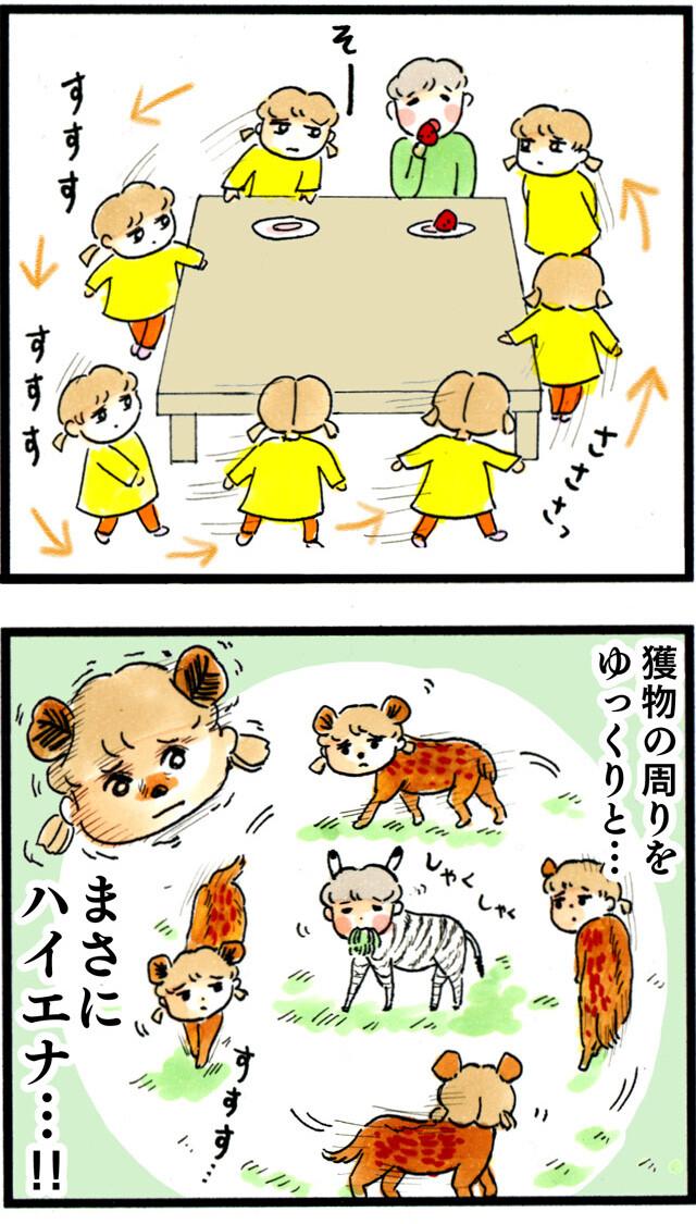 1532野生のハンター!_-(1)_03