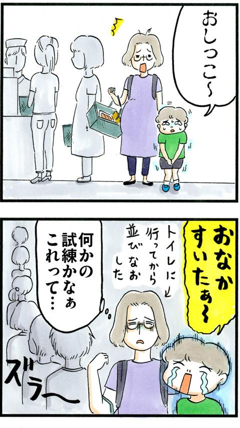 689レジ待ち_02