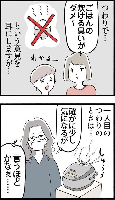 545炊飯器_01