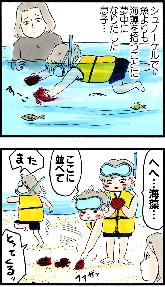 1111息子の謎の海遊び_01