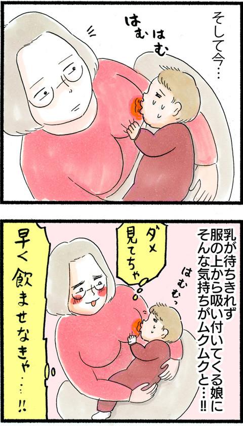 893必死なる者_03