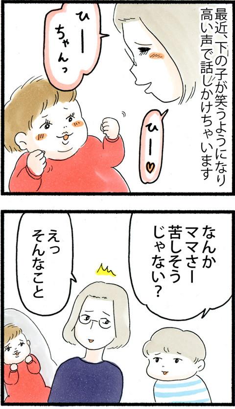 892オリジナル表現_01
