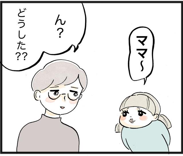雪降る魔法_01